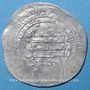 Monnaies Palestine. Ikhshidites. Abu'l-Qasim (334-349H). Dirham 34(2)H, (Tabariya)