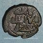 Monnaies Palestine. Umayyades, vers 115-125H. Fals anonyme à la grenade
