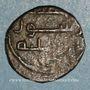 Monnaies Palestine. Umayyades, vers 115-125H. Fals au chandelier à cinq branches (Jérusalem)