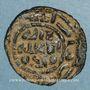 Monnaies Palestine. Umayyades, vers 90H. Fals anonyme, al-Ramla