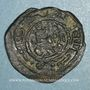 Monnaies Palestine. Umayyades, vers 90H. Fals anonyme, Filastin bi-Ludd