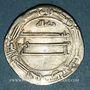 Monnaies Perse. Abbassides. al-Amin (193-198H). Dirham 194H. al-Muhammadia