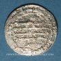 Monnaies Perse. Abbassides. al-Amin (193-198H). Dirham 194H. Madinat Nishapur