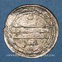 Monnaies Perse. Abbassides. al-Ma'mun (194-218H). Dirham 195H. Nishapur