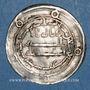 Monnaies Perse. Abbassides. al-Ma'mun (194-218H). Dirham 197H. Isfahan