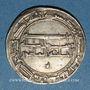 Monnaies Perse. Abbassides. al-Ma'mun (194-218H). Dirham 204H. al-Muhammadiya