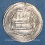 Monnaies Perse. Abbassides. al-Mahdi (158-169H). Dirham 161H. al-Muhammadiya