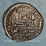 Monnaies Perse. Abbassides. al-Mahdi (158-169H). Fals 167H, Ardashir Qurra