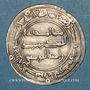 Monnaies Perse. Abbassides. al-Mansur (136-158H). Dirham 146H. al-Rayy