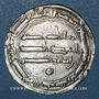 Monnaies Perse. Abbassides. al-Mansur (136-158H). Dirham 155H. al-Muhammadiya
