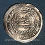 Monnaies Perse. Abbassides. al-Mu'tadid (279-289H). Dirham 2(8)4H, Tustar Min al-Ahwaz