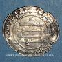 Monnaies Perse. Abbassides. al-Muktafi (289-295H). Dirham 29(4)H. al-Hawaz