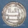 Monnaies Perse. Abbassides. al-Saffah (132-136H). Dirham 134H. Ardashir Khurra