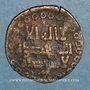 Monnaies Perse. Abbassides. Ep. al-Ma'mun (194-218H). Fals 207H, al-Muhammadiya