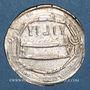 Monnaies Perse. Abbassides. Harun al-Rashid (170-193H). Dirham 17(6)H. al-Muhammadiya