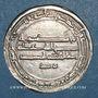 Monnaies Perse. Abbassides. Harun al-Rashid (170-193H). Dirham 175H. al-Muhammadiya