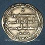 Monnaies Perse. Abbassides. Harun al-Rashid (170-193H). Dirham 180H. al-Muhammadiya