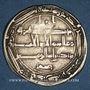 Monnaies Perse. Abbassides. Harun al-Rashid (170-193H). Dirham 182H. al-Muhammadiya