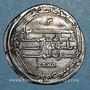 Monnaies Perse. Abbassides. Harun al-Rashid (170-193H). Dirham 183H. al-Muhammadiya