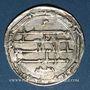 Monnaies Perse. Abbassides. Harun al-Rashid (170-193H). Dirham 184H. al-Muhammadiya