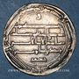 Monnaies Perse. Abbassides. Harun al-Rashid (170-193H). Dirham 186H. al-Muhammadiya
