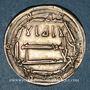 Monnaies Perse. Abbassides. Harun al-Rashid (170-193H). Dirham 187H. al-Muhammadiya