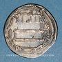 Monnaies Perse. Abbassides. Harun al-Rashid (170-193H). Dirham 188H. al-Muhammadiya