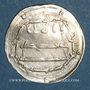 Monnaies Perse. Abbassides. Harun al-Rashid (170-193H). Dirham 189H. al-Muhammadiya