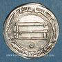 Monnaies Perse. Abbassides. Harun al-Rashid (170-193H). Dirham 191H. Tabaristan