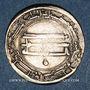 Monnaies Perse. Abbassides. Harun al-Rashid (170-193H). Dirham 192H. Tabaristan
