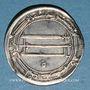 Monnaies Perse. Abbassides. Harun al-Rashid (170-193H). Dirham 193H. al-Muhammadiya