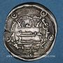 Monnaies Perse. Abbassides. Harun ar-Rashid (170-193H). Dirham 173H, Sijistan, au nom du calife Harun