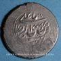 Monnaies Perse. Afsharides. Anonyme : Ibrahim  (1161H). Roupie 1161H, Rasht