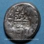 Monnaies Perse. Aq-Qoyunlu. Hasan (857-882H). Tanka contremaquée (al-Jazira) (8)72H,