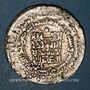 Monnaies Perse. Buyides. 'Adud al-Dawla (341-372H). Dirham 369H, Sari (Caspienne).