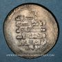 Monnaies Perse. Buyides. Majd al-Dawla (387-420H). Dirham billon (39)5H, al-Muhammadiya