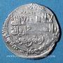 Monnaies Perse. Ghaznévides. Mahmoud, comme gouverneur du Khorasan (384-387H). Dirham. Nishapur