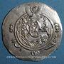 Monnaies Perse. Gouverneurs du Tabaristan. Muqatil (788-792 AD). Demi-drachme PYE 138, Tabaristan
