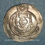 Monnaies Perse. Gouverneurs du Tabaristan. Sulayman  (787-789 AD). Demi-drachme 137 PYE, Tabaristan.