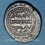Monnaies Perse. Ildeguizides. Shams ad-Din (531-571H). Dirham (Bi), al-Urmiya
