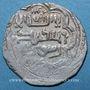 Monnaies Perse. Ilkhanides. Abu Sa'id (716-736H). 2 dinars, Yazd