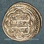Monnaies Perse. Ilkhanides. Abu Sa'id (716-736H). 2 dirham 719H, Sultaniya