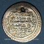 Monnaies Perse. Ilkhanides. Abu Sa'id (716-736H). 2 dirham Khani 33, Saveh