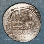 Monnaies Perse. Ilkhanides. Abu Sa'id (716-736H). 2 dirham Khani 33, Tabriz