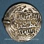 Monnaies Perse. Ilkhanides. Abu Sa'id (716-736H). 2 dirham, Kirm(an)