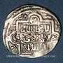 Monnaies Perse ? Ilkhanides. Abu Sa'id (716-736H). 2 dirham, Yani Bazar (?)