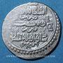 Monnaies Perse. Ilkhanides. Abu Sa'id (716-736H). Dirham, Khani 3(3), Tabriz