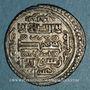 Monnaies Perse. Ilkhanides. Abu Sa'id (716-736H). Double dirham 722H. Isfahan