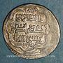 Monnaies Perse. Ilkhanides. Abu Sa'id (716-736H). Double dirham 72XH. Sultaniya