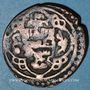 Monnaies Perse. Ilkhanides. Abu Sa'id (716-736H). Fals 72(X)H, Sultaniya